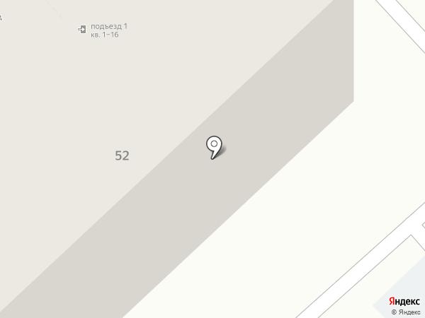 Бакалея вкуса на карте Новокузнецка