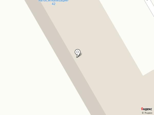 Авто Бэст на карте Новокузнецка