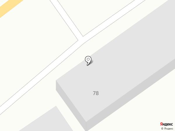 Autofors на карте Новокузнецка