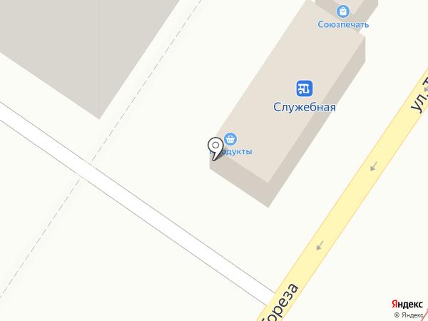 Белый замок на карте Новокузнецка