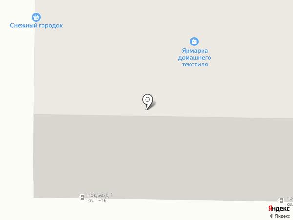 Березка на карте Новокузнецка