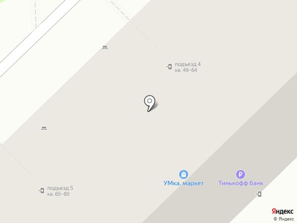 Кузнецкий аквагрим на карте Новокузнецка