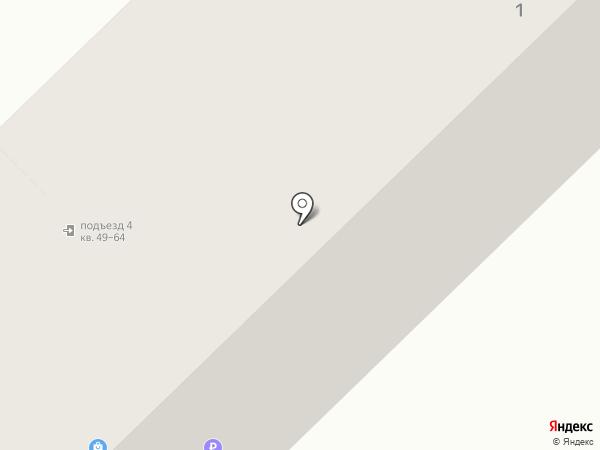 Ваше дело на карте Новокузнецка