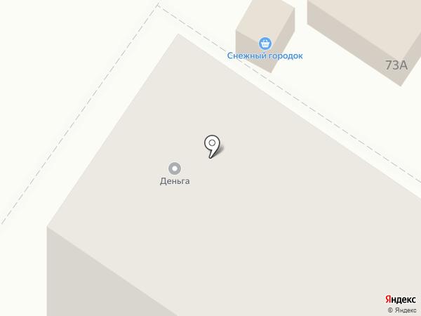 Крюгер на карте Новокузнецка