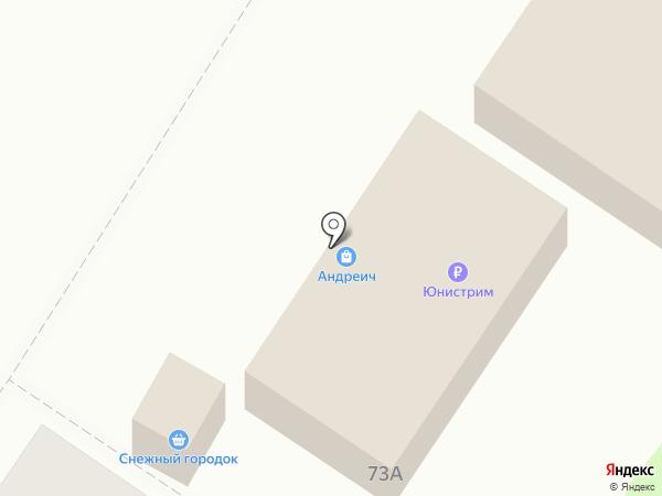 Связной на карте Новокузнецка