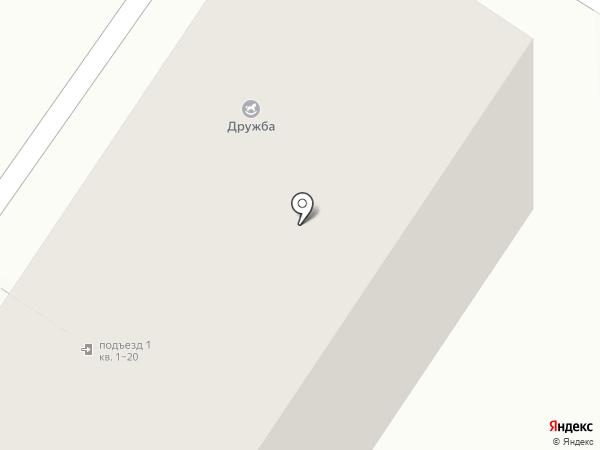 Флип Флоп на карте Новокузнецка