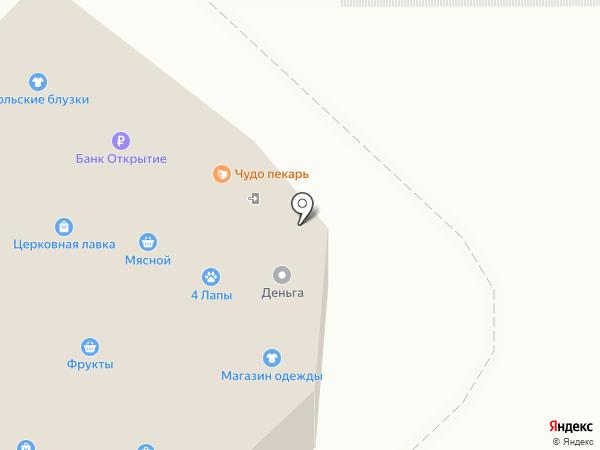 Деньга на карте Новокузнецка