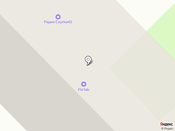 Пивной причал на карте Новокузнецка