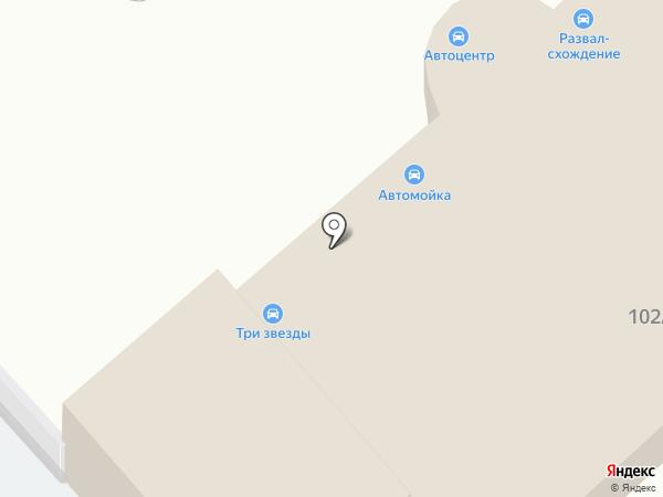 Три звезды на карте Новокузнецка