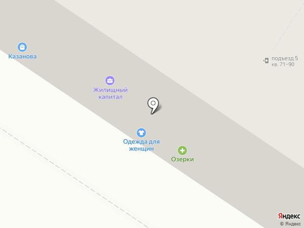 Золотарева М.С. на карте Новокузнецка