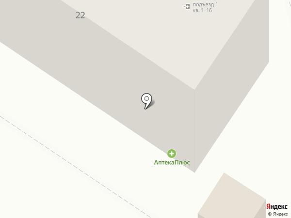 Roulette на карте Новокузнецка