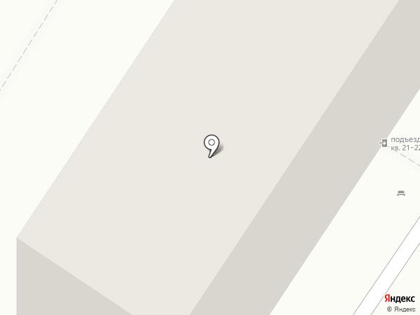 Секонд-хенд на карте Новокузнецка