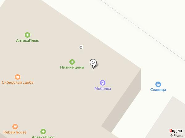 Трансресурс+ на карте Новокузнецка