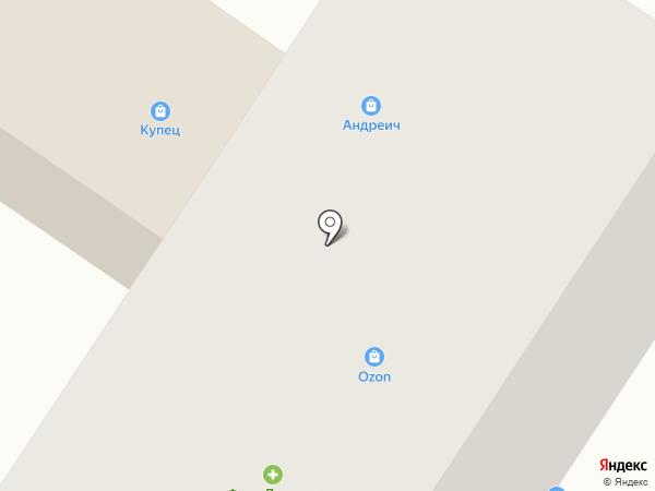 Магазин семян на карте Новокузнецка