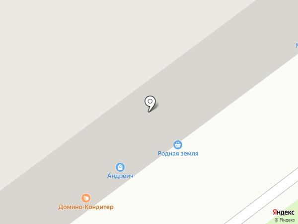 Андреич на карте Новокузнецка