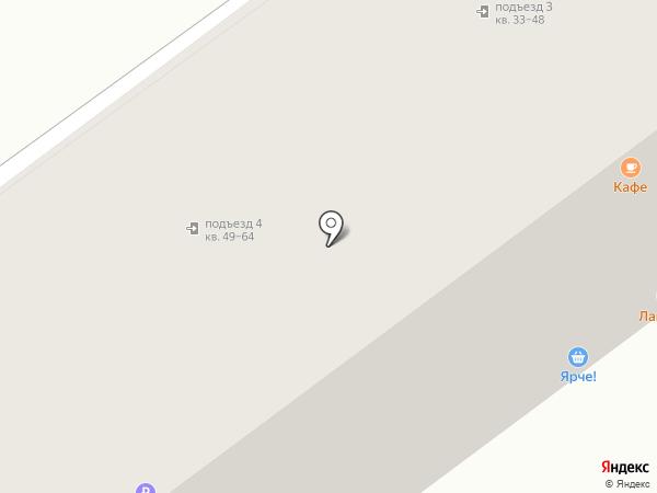 Альтмастер на карте Новокузнецка