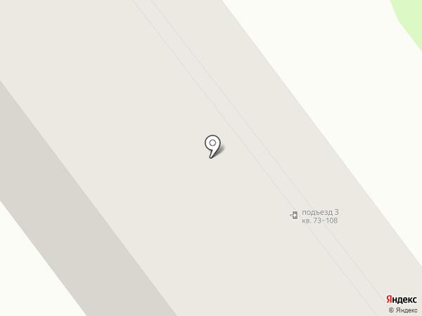 Plumber Сантех Сервис на карте Новокузнецка