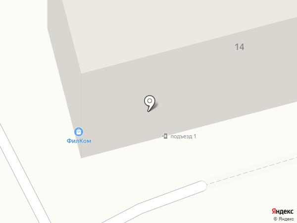 Твой Сервис на карте Новокузнецка