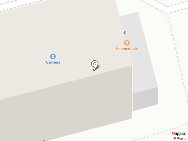 На посошок на карте Новокузнецка