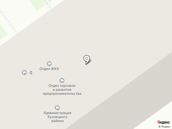 Геометрия Уюта на карте Новокузнецка