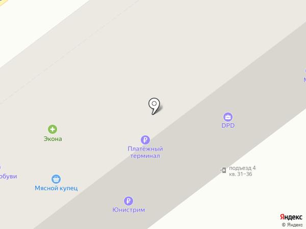ДоброДеньги на карте Новокузнецка