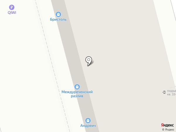 Одежда для всех на карте Новокузнецка
