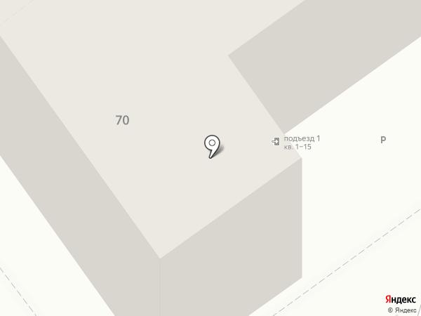 Планета-Авто на карте Новокузнецка