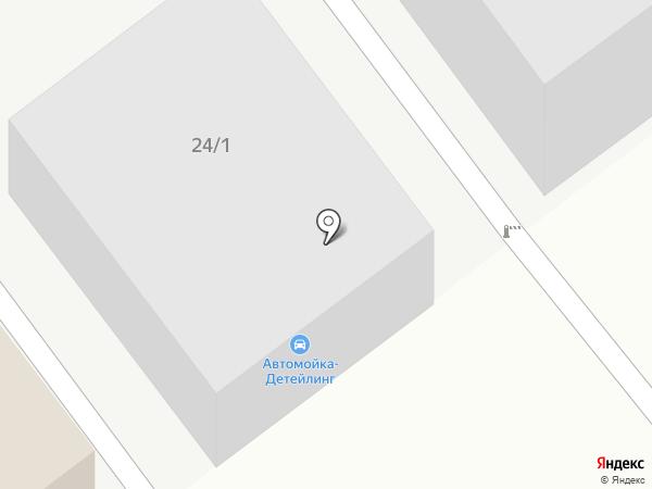 Распутин на карте Новокузнецка