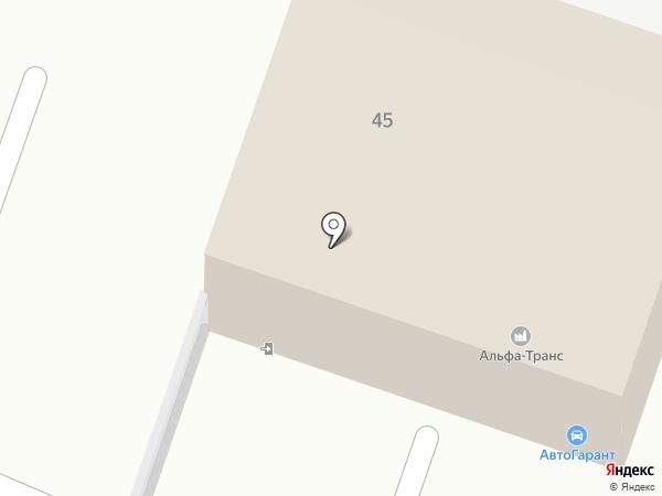 Авто Гарант на карте Новокузнецка