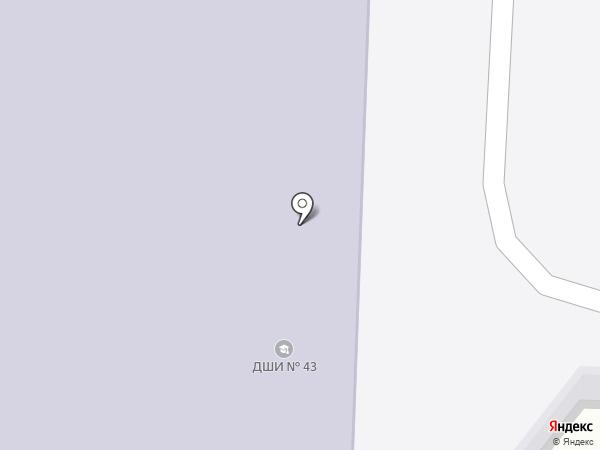 Детская школа искусств №43 на карте Калтана