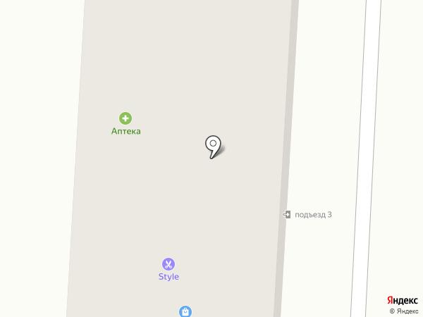Магазин бытовой химии на карте Калтана