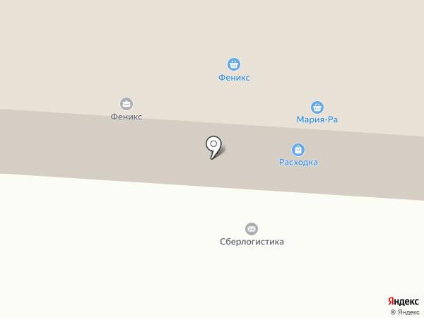 Расходка на карте Калтана