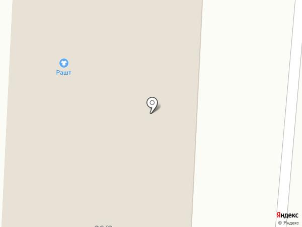 РАШТ на карте Калтана