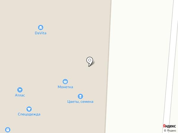 Мясной магазин на карте Калтана