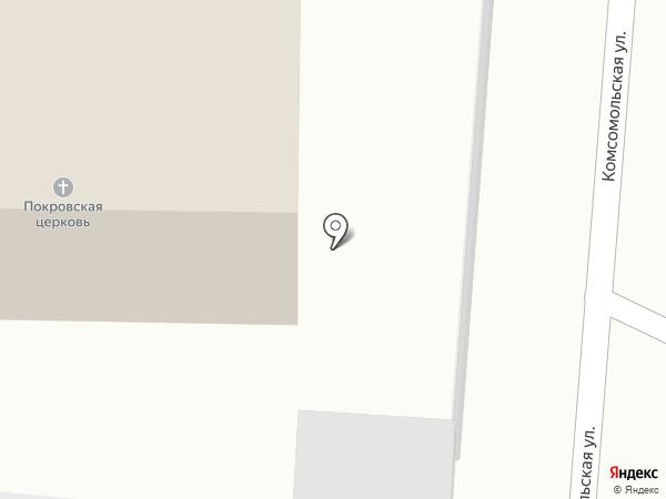 Воскресная школа на карте Калтана