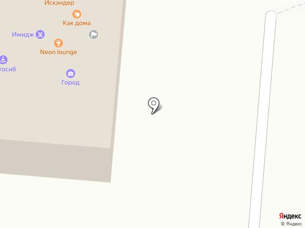Магазин табачной продукции на карте Калтана