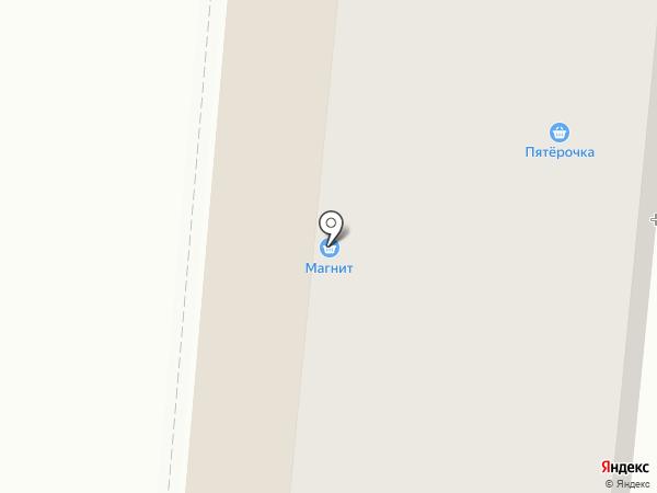 Магнит на карте Калтана