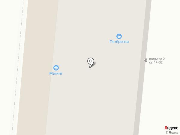 Солнышко на карте Калтана