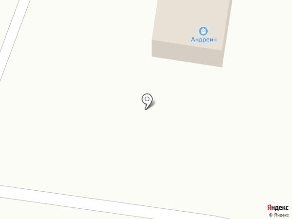 Пивная лавка на карте Калтана