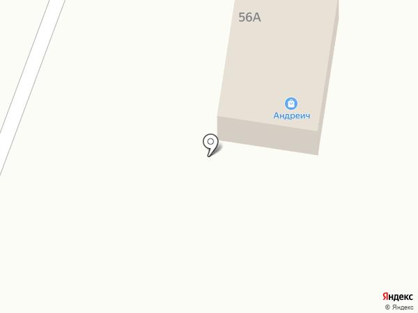 Мясная лавка на карте Калтана