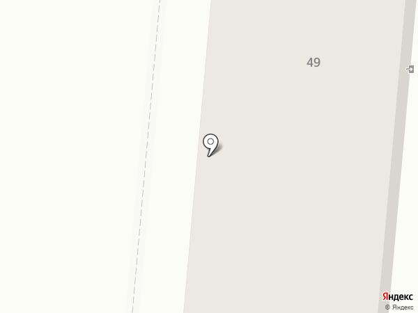 Людмила на карте Калтана