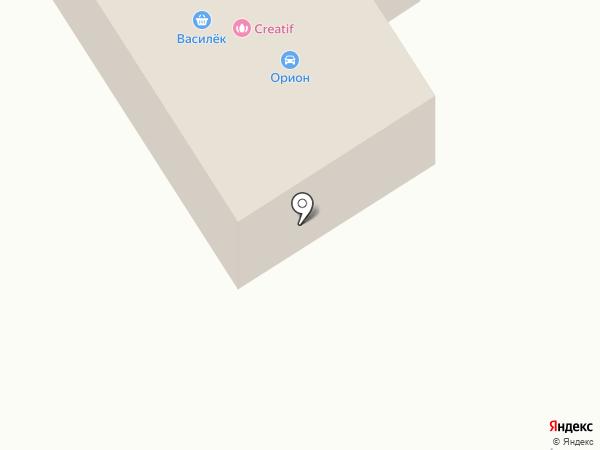 Азалия на карте Калтана