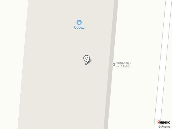Почтовое отделение №1 на карте Калтана