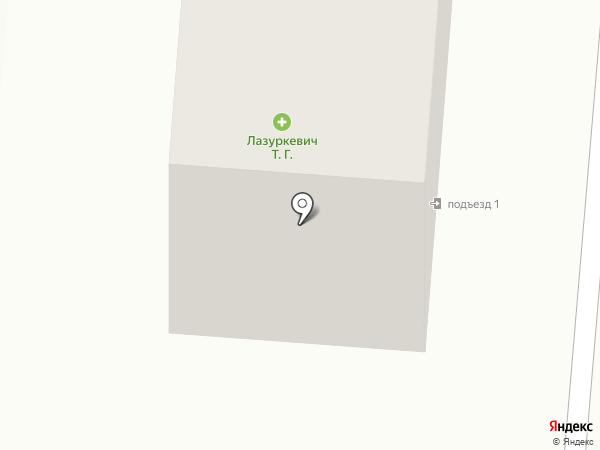 Аптечный пункт на карте Калтана