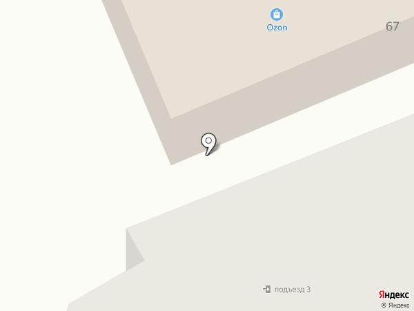 Магазин косметики и парфюмерии на карте Калтана