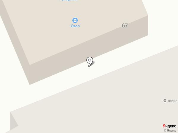 Магазин разливного пива на проспекте Мира на карте Калтана