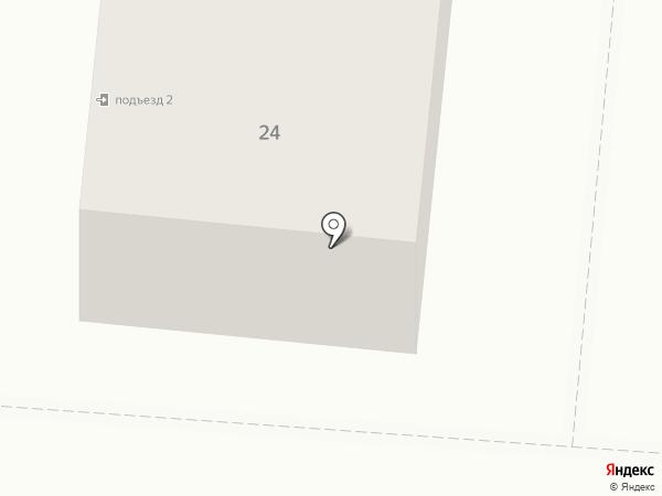 Региональный Центр Недвижимости на карте Калтана