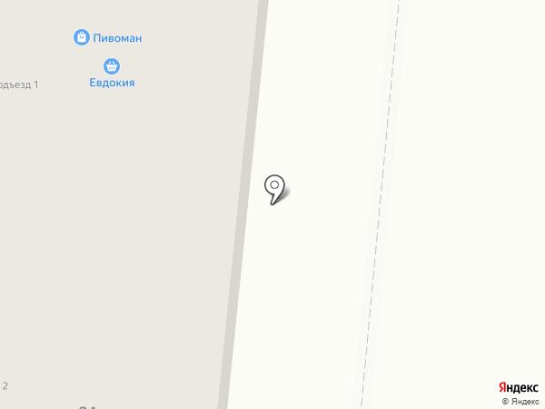 РЦН на карте Калтана