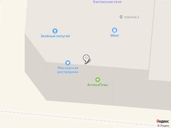 Магазин одежды на карте Калтана