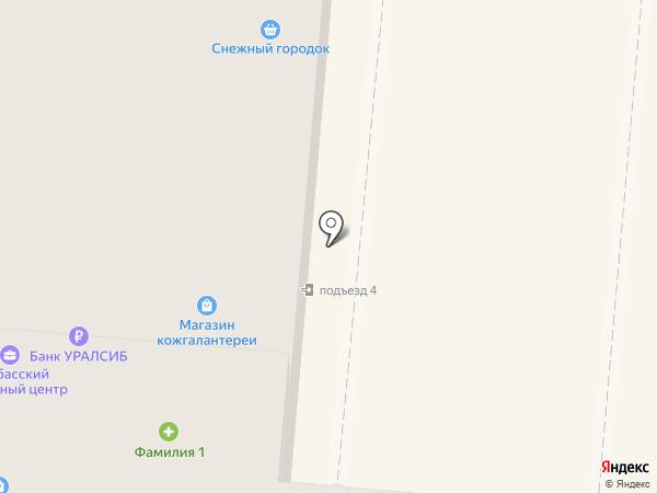 Калтанские сети на карте Калтана